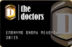 Κάρτα μέλους TheDoctors